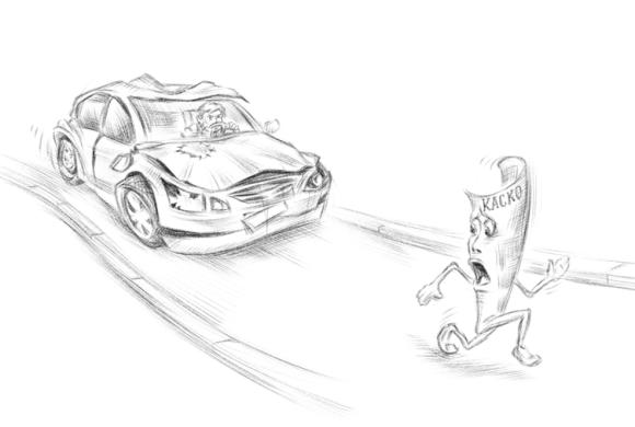 Страхование автомобильного КАСКО